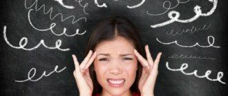 poznaj-sebja-derzhis-podalshe-ot-stressa