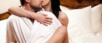 Как удовлетворить мужа