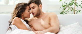 роль секса в отношениях