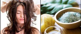 соляной пилинг для волос