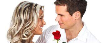 для женской любви что нужно