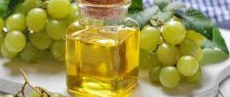 косточки винограда для красоты