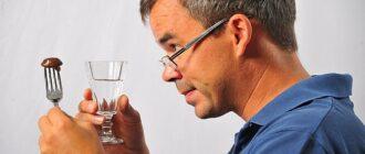 муж пьет запоями что делать