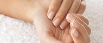 как отрастить ногти в домашних условиях быстро