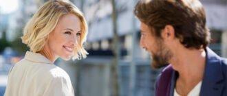 как познакомиться с девушкой на улице